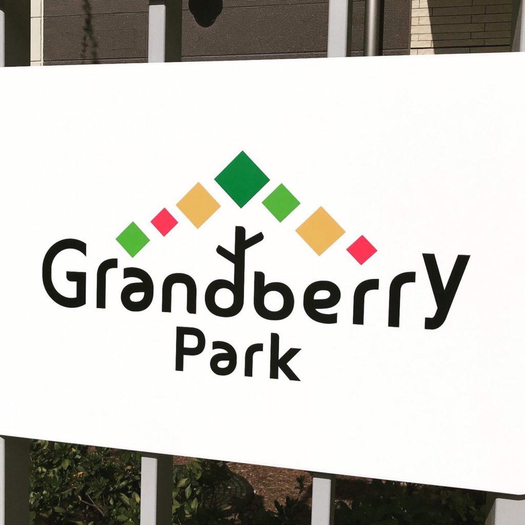 グランベリーパークにある看板