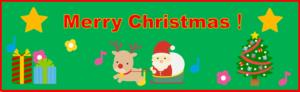 christmas画像