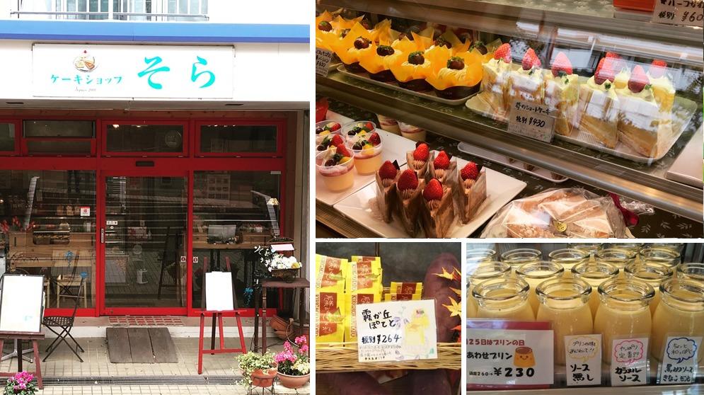 【ほっぺたとろける♪】期間限定スイーツ「桃菓(ももか)」をテイクアウト!!<Cake Shop そら>