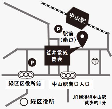 荒井電気商会map