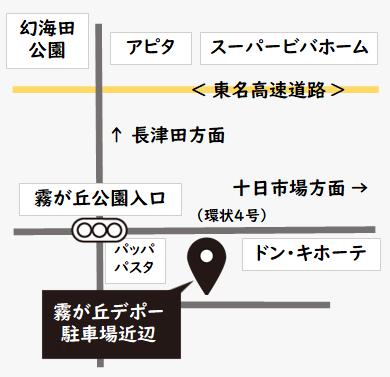 ひだまりマップ