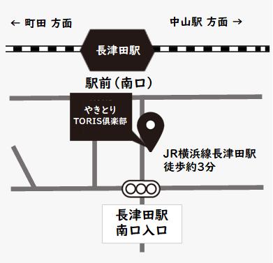 やきとり TORIS倶楽部 map