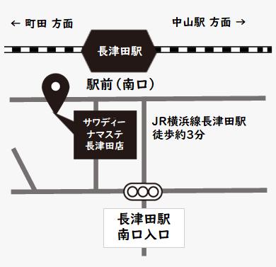 サワディーナマステ長津田店 map