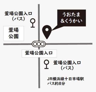 【9月18日(土)】うおたま&くうかい マップ
