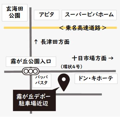 【9月26日(日)】ひだまりハンドメイドバザール(霧が丘) マップ