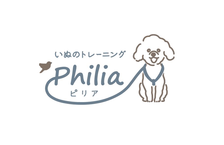 いぬのトレーニングPhilia(ピリア)