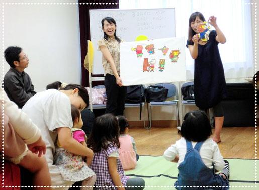 【9月25日開催】おやこが幸せになる☆ピアチェーレ♪のおはなし音楽会<みどりアートパーク>
