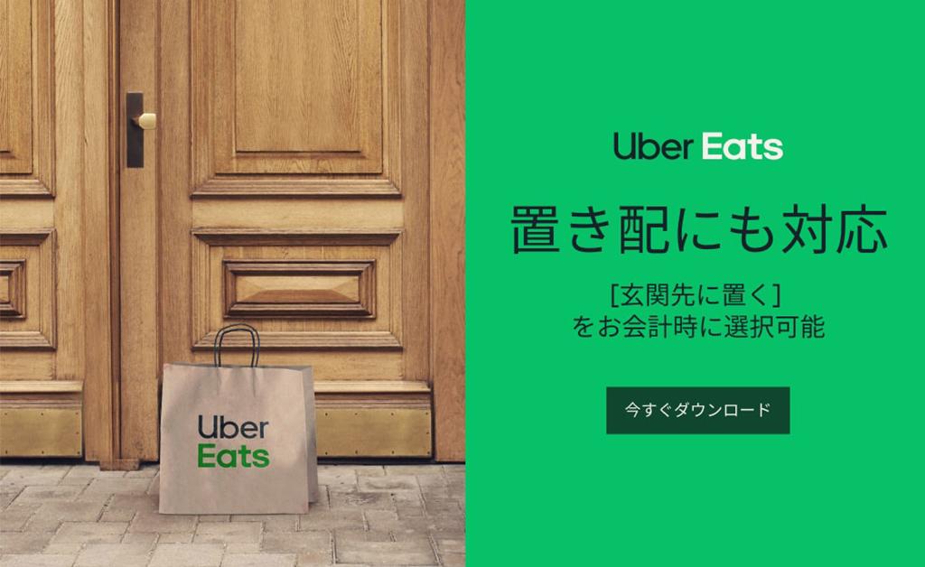 【必見!】今「中山」でおさえておきたい、人気のラーメン店7選まとめ!<2020年版>