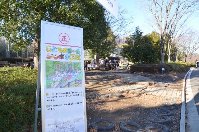 横浜市緑区で開催予定の今週のイベント情報