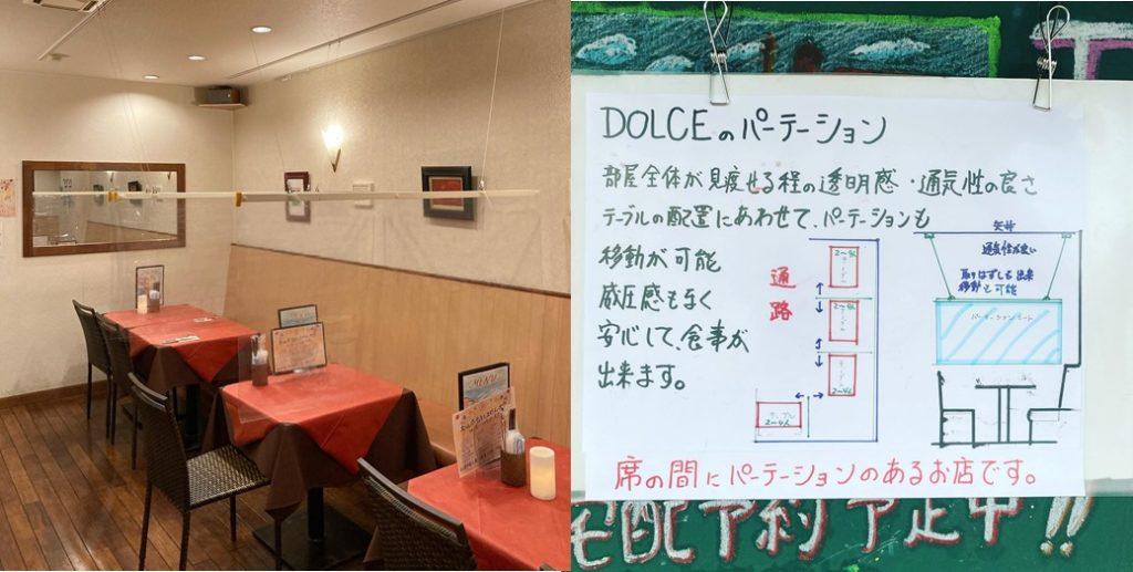 【公式】「Trattoria DOLCE(トラットリア ドルチェ)」<緑区中山エリア>