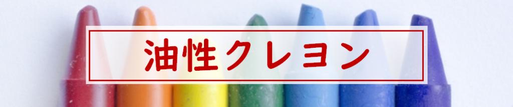 【全部無料】ぬりえがダウンロードできるサイトまとめ!<2021年版>