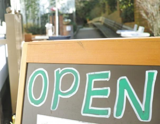 【新規開店・店舗応援!】横浜市緑区の地域情報サイト「ぐりすま」でお店の魅力を発信しませんか?