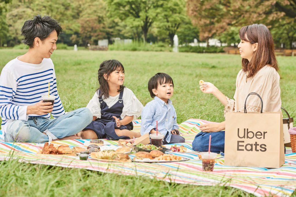 【今なら1,000円OFF!】お得に「Uber Eats」をはじめよう!<ぐりすま限定クーポン>横浜市緑区