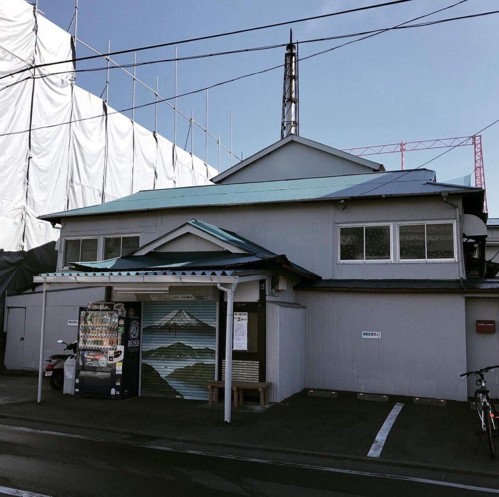 中山浴場が3月21日閉店、緑区民に愛された銭湯が68年の歴史に幕。<横浜市緑区>