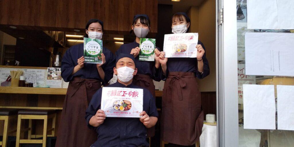 【ぐりすま Take Out Report Vol.06】「濱蕎麦鴨屋加とう」<横浜市緑区中山エリア>