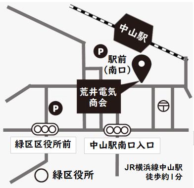 L-TOPアライ(荒井電気商会)地図