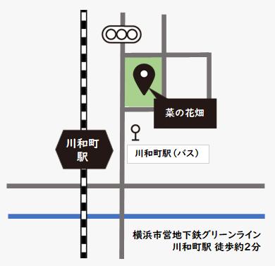 【緑区近郊の桜の名所】「川和町駅前 菜の花畑」<緑区近郊エリア>