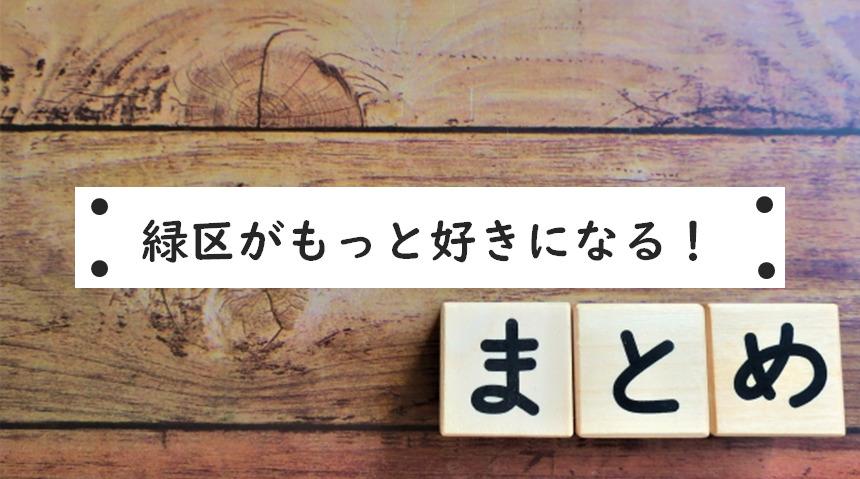 「ぐりすま」でまず最初に読んで欲しいオススメ 7選を紹介!