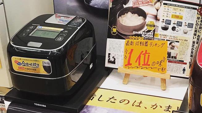横浜市緑区「電気店」の一覧