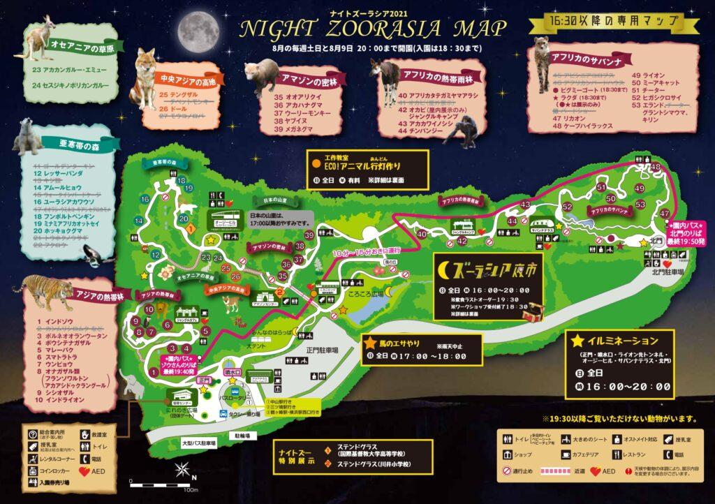 ナイトズーラシア2021 NIGHT ZOORASIA MAP