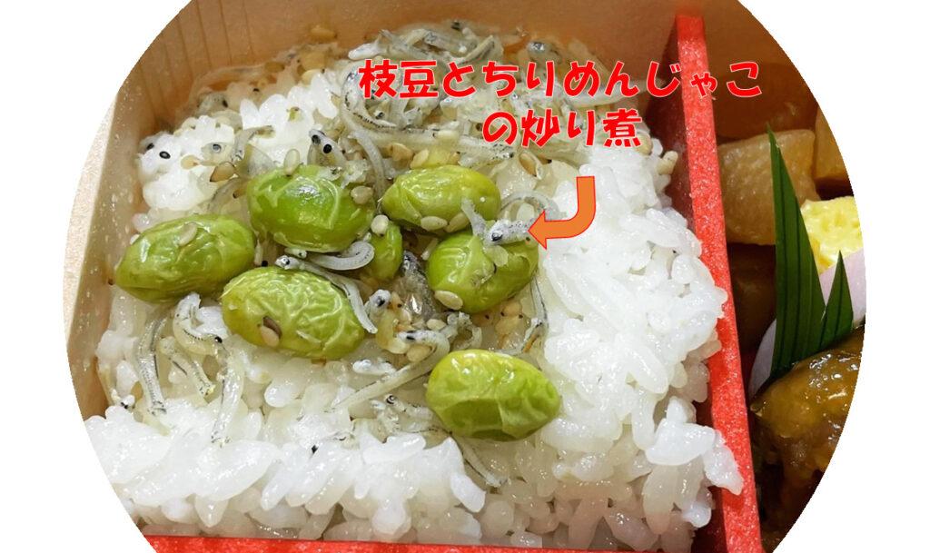 ご飯もの画像1