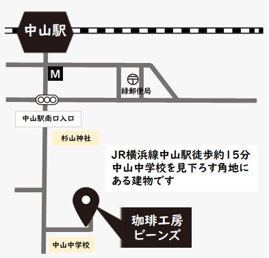 珈琲工房ビーンズ マップ